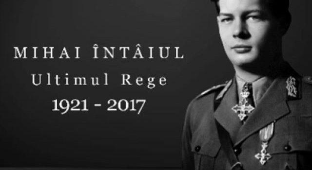 Ultimul rege al României